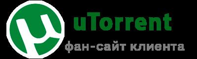 uTorrentFree