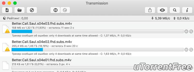 Transmission для Mac OS